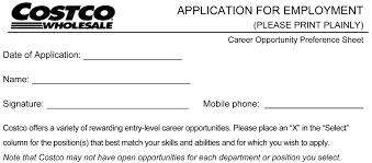 costco job application   printable job employment formsorganization details