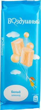Шоколад <b>Воздушный белый</b> пористый 85 г - отзывы покупателей ...
