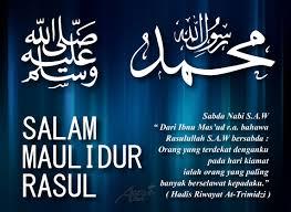 Image result for maulidur rasul