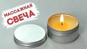 <b>Массажная свеча</b> | Выдумщики.ру - YouTube