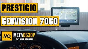 Обзор <b>Prestigio GeoVision 7060</b> Progorod ...