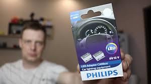 Обманка <b>PHILIPS</b> что это было? - YouTube