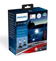 H4 <b>Philips X</b>-<b>tremeUltinon</b> LED gen2 5800K 11342XUWX2 купить ...