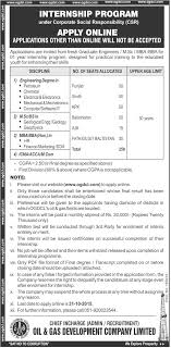 oil and gas development company islamabad jobs 2 2015