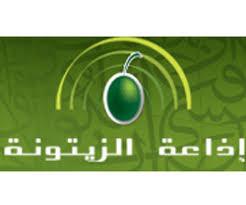 وطني مساجد تونس تدعو لنصرة إخواننا images?q=tbn:ANd9GcR