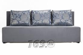 Прямой <b>диван</b>-кровать <b>Гармония серый</b> — купить недорого в ...