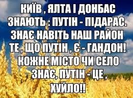 Делегацию Европарламента по связям с Украиной возглавил депутат от Хорватии - Цензор.НЕТ 7847