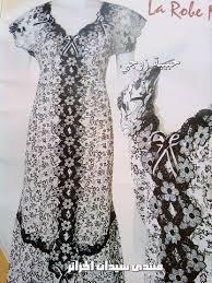 موديلات قندورة للبيت عصرية من مجلة انفال للخياطة الجزائرية قنادر دار Images?q=tbn:ANd9GcRpYFxVpb_9d3eODB2zlq6OatnPQJLwJjBGFAkHRCJrSAIkxagj