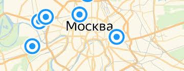 «<b>Стол</b> Версаче <b>160</b> см светлый» — Мебель — купить на Яндекс ...
