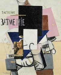 File:Kazimir Malevich, 1914, Composition with the <b>Mona Lisa</b>, oil ...