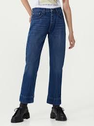 <b>Women's jeans</b> | <b>Trussardi</b> ®