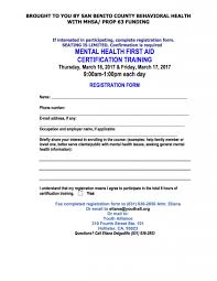 mental health first aid class offered san benito san benito county behavioral health is offering mental health first aid an eight hour training course designed to give members of the public key skills