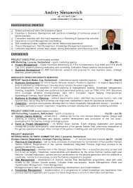sports player resume template   recommendation letter phd biology    athletic resume template  sports management resume samples