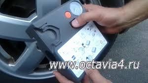 Аварийный комплект для шин <b>компрессор</b> и <b>герметик</b> VAG № 2K0 ...
