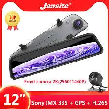 Jansite <b>12 inch</b> Touch Screen Car DVR stream media <b>2K</b> Ultra HD ...
