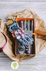 Подарочный <b>набор садовых инструментов</b> Passiflora Collection ...