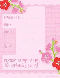 birthday invitations templates invitations templates 12 sample photos birthday invitations templates