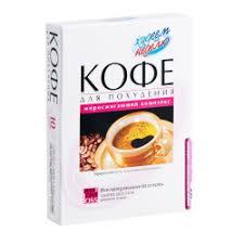"""<b>Кофе</b> для похудения Леовит жиросжигающий комплекс """"<b>Худеем</b> ..."""