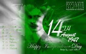 Happy 68th Independence Day Pakistan | Inspiring Quotes, Greetings ... via Relatably.com
