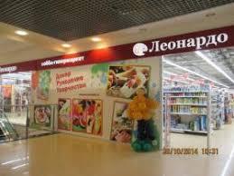 Магазин Леонардо в Аврора Молл г. Самара, ул. Аэродромная, д ...