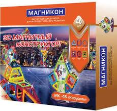 <b>Магнитный конструктор Магникон Карусель</b> 46 элементов MK-46 ...