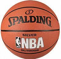 Баскетбольный <b>мяч Spalding NBA</b> в России. Сравнить цены ...
