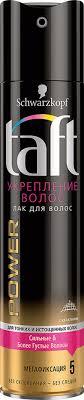 <b>Лак для волос TAFT</b> Power с кератином укрепление волос ...