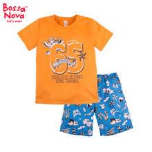 <b>Пижамы</b> и халаты, купить по цене от 479 руб в интернет ...