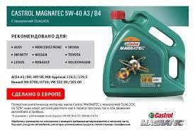 Купить <b>моторное масло</b> Castrol Magnatec 5W-40 A3/B4 ...