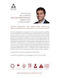 join us in welcoming antoine bechaalani associate consultant spire new employee announcement antoine bechaalani