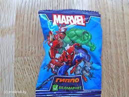 Ластики и <b>пеналы Marvel</b>: что за «секретная» акция «Ластерсы ...