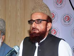 mufti muneeb asked technologists to stop predictions about eid ul mufti muneeb asked technologists to stop predictions about eid ul azha moon