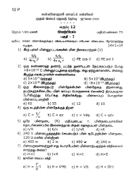 midterm paper writing service th nd midterm question paper how to help th nd midterm question paper