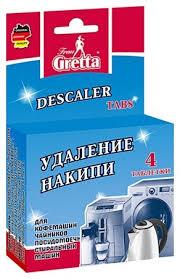 <b>Таблетки Frau</b> Gretta <b>для удаления накипи</b> в посудомоечных и ...