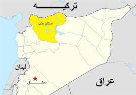 Image result for سقوط مهمترین پایگاه تروریستها در جنوب و غرب حلب