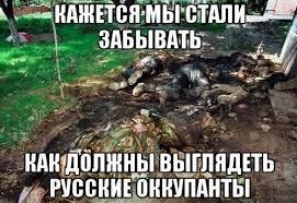 Российские снайперы приступили к тренировкам в Приднестровье - Цензор.НЕТ 4627