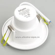<b>Светильник</b> 94833 NDL-P1-6W-840-WH-<b>LED 6Вт</b> 450Лм 4000К ...