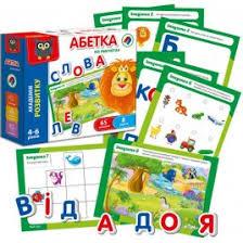 Обучающие игрушки для детей купить в Харькове, Киеве, Одессе ...