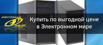 <b>Корпус Chieftec Mesh</b> CT-01B-500S8 500W <b>Black</b> купить   Elmir ...