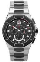 Швейцарские наручные <b>часы MICHEL HERBELIN</b>