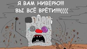 Сотрудники новосибирского завода объявили голодовку из-за долгов по зарплате - Цензор.НЕТ 9205