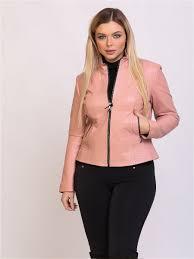 Кожаная <b>куртка Expo Fur</b> 11844274 в интернет-магазине ...