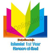 Haqooq-ul-Ibad Notes   Islamiat 1st Year