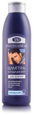 IRIS cosmetic шампунь-<b>кондиционер для</b> мужчин ...