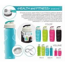 <b>Бутылка</b> для воды <b>Bool</b>-<b>bool Health and</b> Fitness | Отзывы ...