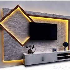 18 Best <b>TV</b> Wall Units With <b>Led</b> Lighting That You Must See