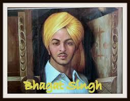 paragraph on bhagat singh 1154 shaheed bhagat singh sikh gurus and sikh gurdwaras