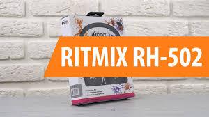 Распаковка <b>RITMIX RH</b>-502 / Unboxing <b>RITMIX RH</b>-502