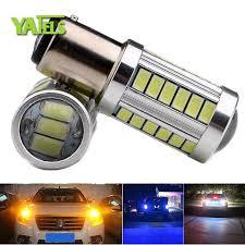 1Pieces 5730 33 SMD P21/5W <b>1157</b> BAY15D <b>12V 24V</b> Brake Lights ...