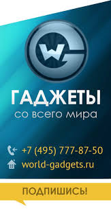 ГАДЖЕТЫ | ВКонтакте
